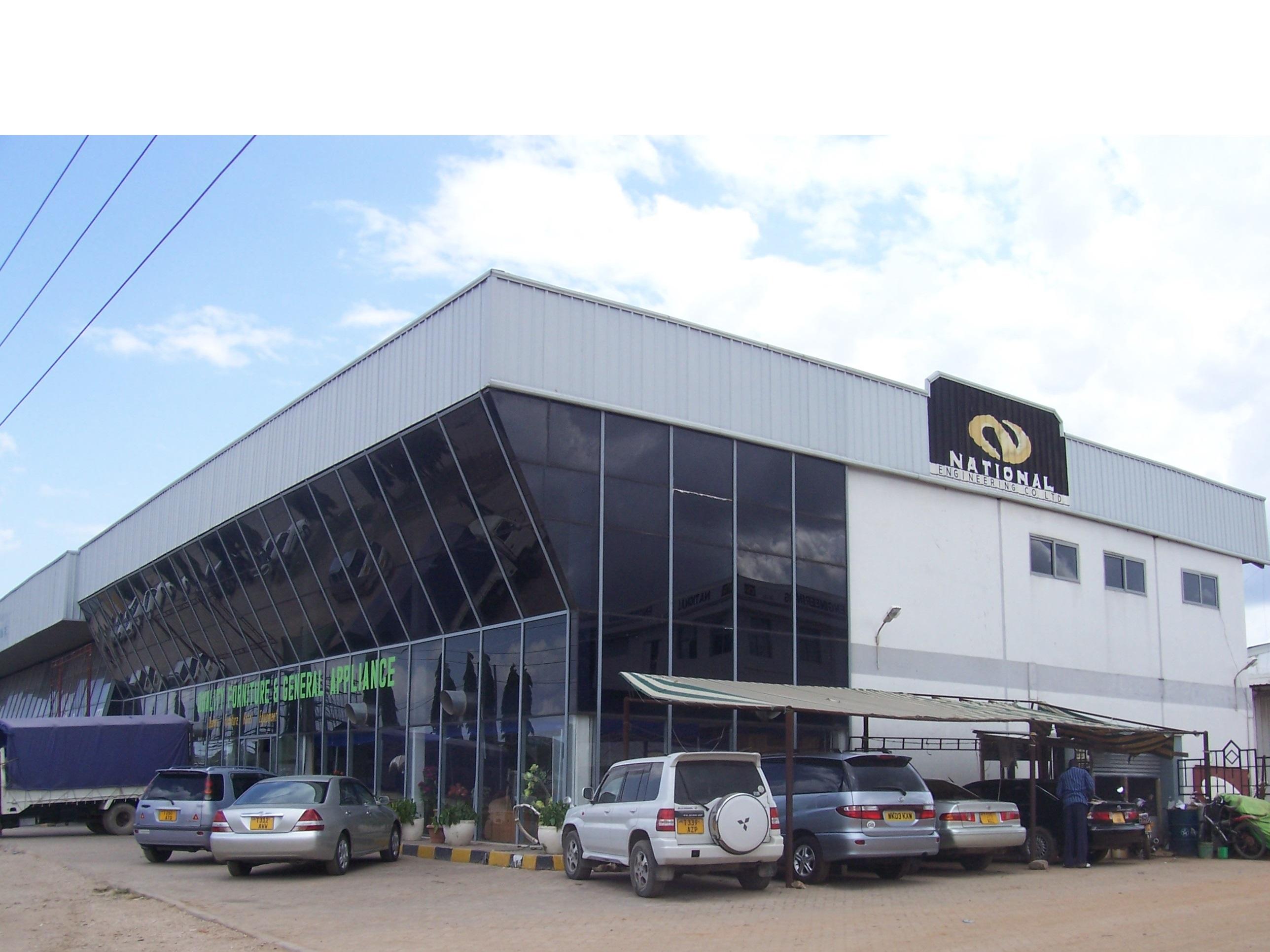 NECO Ltd